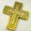 Με τον Τίμιο Σταυρό Σου, φώτισέ μας!(Αγ. Νικολάου Βελιμίροβιτς)